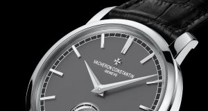 Replica Vacheron Constantin Patrimony Watch