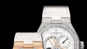 Vacheron Constantin Overseas watch replica