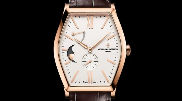 photo of Vacheron Constantin Malte Moon Phase replica