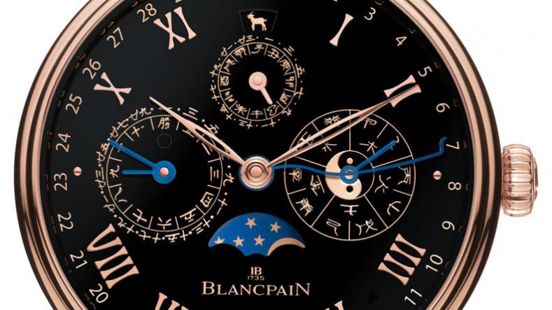 2015 Black Blancpain Traditional Chinese Calendar Power Reserve Mechanical Rose Gold Watch 00888-3637-55B